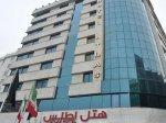 تصاویر هتل اطلس مشهد
