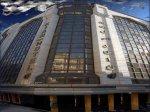 تصاویر هتل کیان مشهد